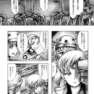 蛍の灯と勿忘草(上)_DL版