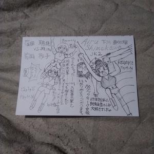お買い得w 百合塚×厚宝東×川塚北シリーズ小説dlファイルセット