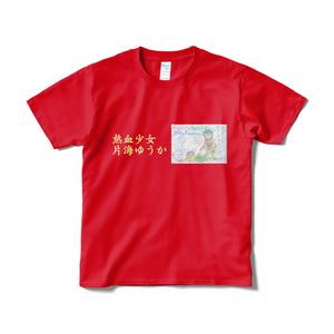桜の季節は熱血少女・片海ゆうかと共に@真っ赤に萌えるTシャツw