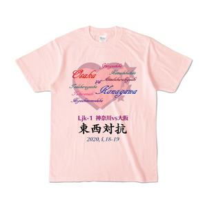 女子プロレスljk-1、神奈川vs大阪・東西対抗Tシャツ☆彡