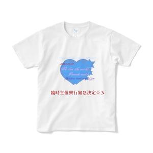 臨時主催興行緊急決定❗️ 4・3ウィラヴザワールド興行Tシャツ☆彡