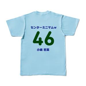 女子プロレスljk-1、令和のセンターミニマム・小嶋若葉Tシャツ☆彡