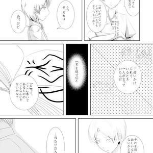 夏目兄弟奇譚 弐 後編
