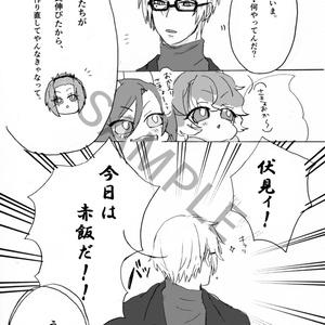 ちゃまちぃ日和③