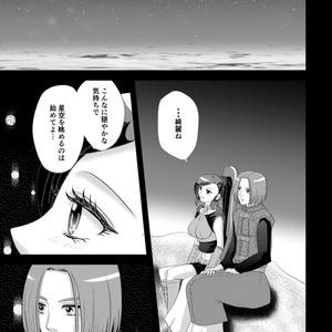 二人恋路【自家通販用】