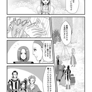ボクラノポルカ【匿名希望者用】