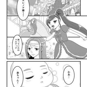 セイシュンノハジマリ【匿名希望者様用】