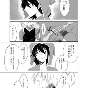 【DQ7】始まりの金色【キーアル】