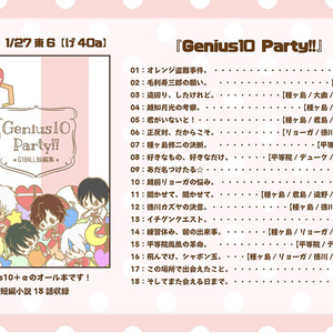 Genius10 Party!!
