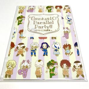 【匿名】Genius10 Parallel Party!!