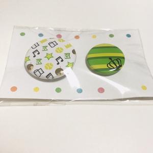 【匿名】テニプリ缶バッジ(立海/四天宝寺)