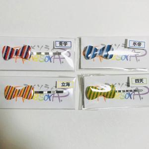 【テニプリ】リボンヘアピン