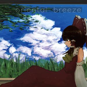 oriental breeze