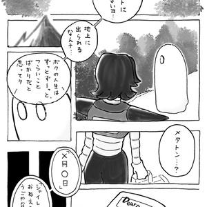 【ミニ漫画本】トンカレー からくち