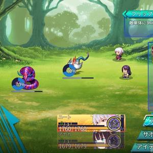 現代ラノベ風RPG エーテルコード