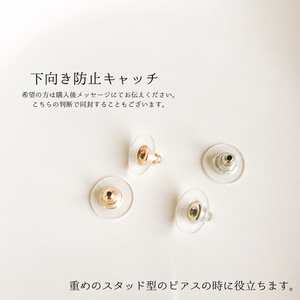 ハンドメイドピアス【607】