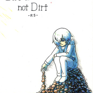 鉄道・道路擬人化 Dirt or not Dirt
