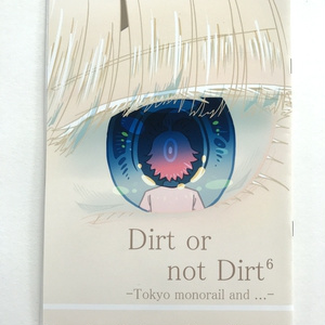 鉄道・道路+α擬人化 Dirt or not Dirt 6
