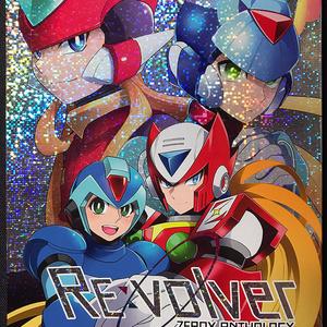 ゼロ×エックスアンソロジー【Re:volver】