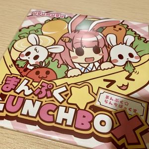 まんぷく☆LUNCHBOX