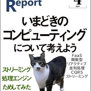 めもおきば TechReport 2019.04