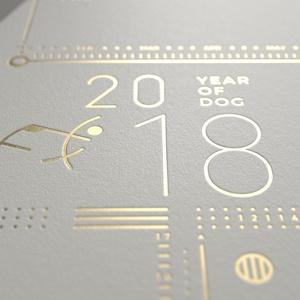 YEAR OF DOG 2018 ポストカード