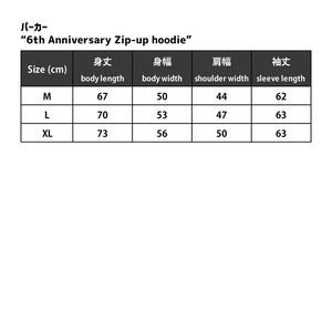 6th Anniversary Zip-up hoodie