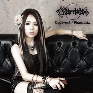 1st Single 『Daybreak / Phantasia』