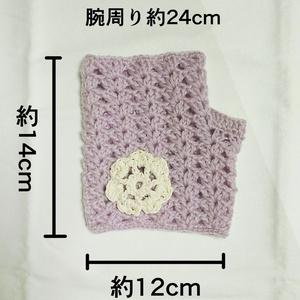 めっちゃ暖かい手袋