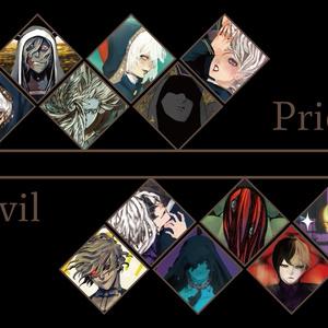Devil VS Priest