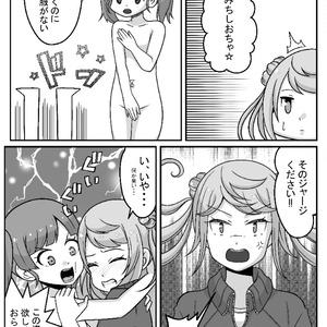 朝潮型の次女と三女と+α
