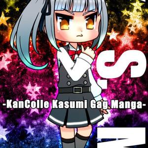 K.S.M. -Kancolle Kasumi Gag Manga-