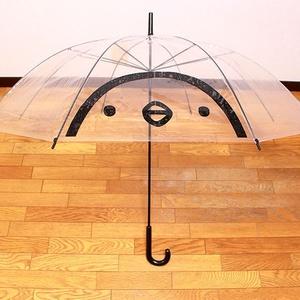 透明傘用ひよこさんステッカー