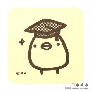 角帽ひよこさんのハンドタオル