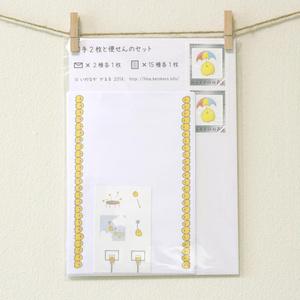 80円切手2枚と便せんのセット(パラソル)