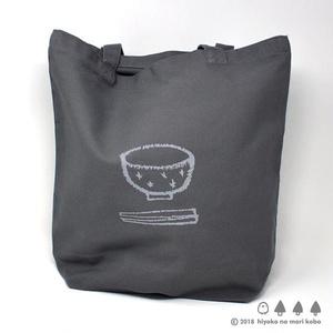 ひよこめしバッグ M