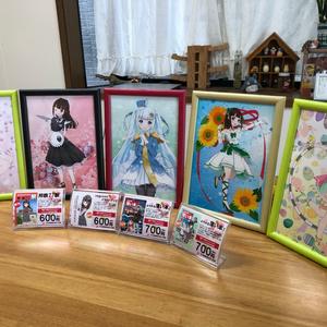 来駅記念イラストA4サイズセット