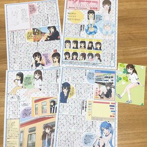 月刊くにてつ社内報9月号(No.2)