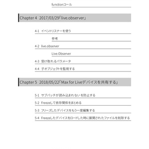 Technical Note - vol.1 - Max for Live Basics編