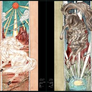 個展「半獣神の丘」図録