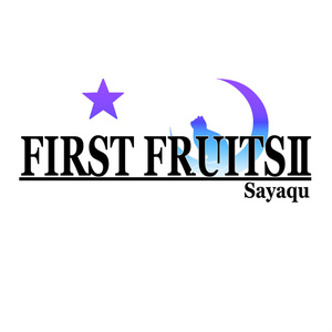 FIRST FRUITS2