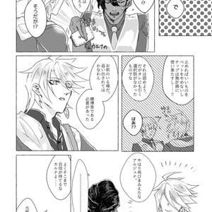 next time next to you again【スマートレター利用版】