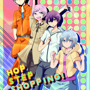HOP STEP SHOPPING!