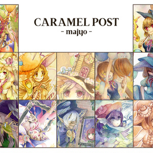 ★アウトレット★【ポストカードセット】CARAMEL POST -majyo-