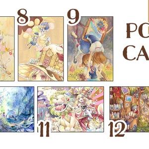 【ポストカード】2