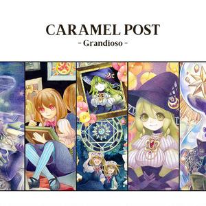 【ポストカードセット】CARAMEL POST -Grandioso-
