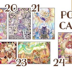 【ポストカード】4