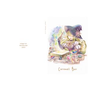 【画集】Caramel Box