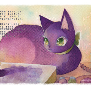 【DL版】Grandioso 2 猫ならざる猫