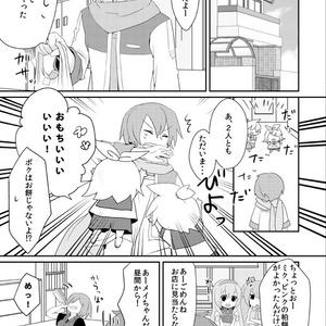 N*senoラジヲ③(コピー本)